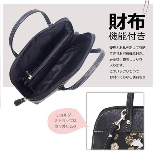 プレゼント|贈り物 【絢女ayame】牛革×金襴 2wayバッグ