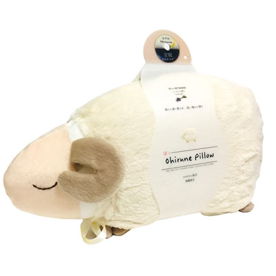 プレゼント|贈り物 おやすみ羊お昼寝まくら・ドッグアイピローと入浴剤のセット