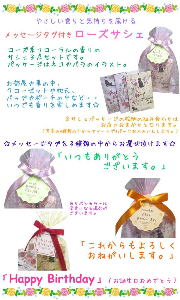 プレゼント|贈り物 くたねこミニ抱きまくら・キャットアイピローとサシェのセット