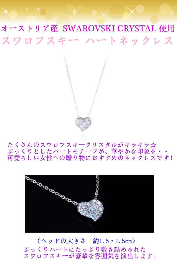 プレゼント|贈り物