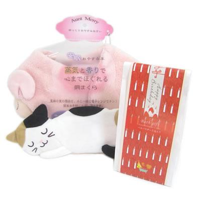 プレゼント|贈り物 おやすみ羊肩まくら・キャットアイピローとバースデー入浴剤のセット