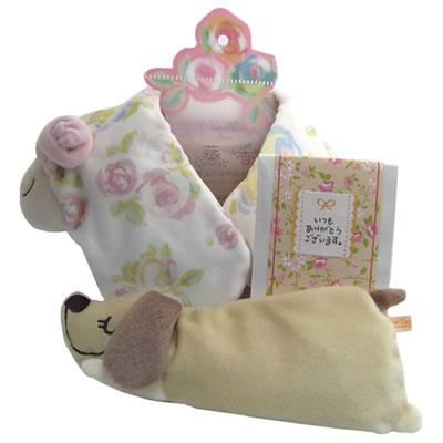 プレゼント|贈り物 ローズ羊肩まくら・ドッグアイピローと入浴剤のセット
