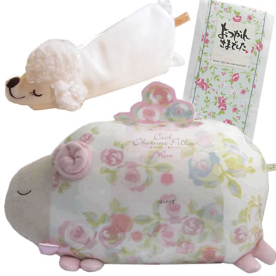 プレゼント|贈り物 ローズ羊お昼寝まくら・ドッグアイピロー・バスギフトのセット